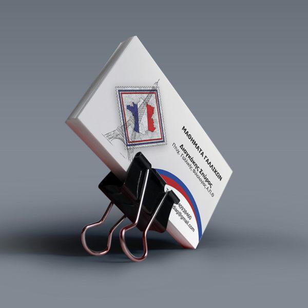 ψηφιακές κάρτες