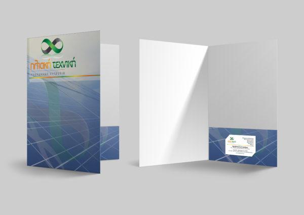folder, Φάκελος Παρουσίασης, εταιρική ταυτότητα