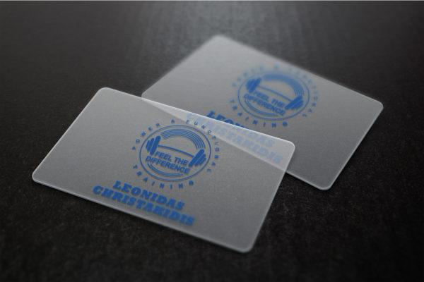 Επαγγελματική κάρτα PVC