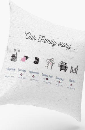 Μαξιλάρι Family Story