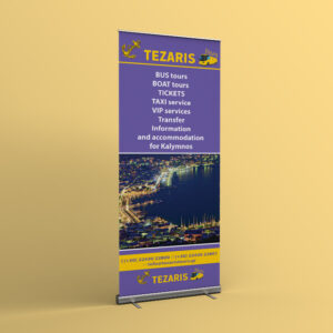 Roll Up 120×200