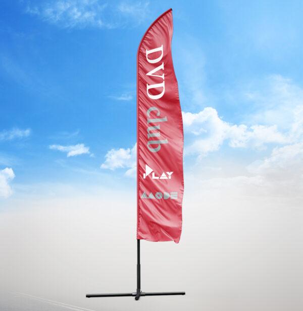 σημαία πεζοδρομίου
